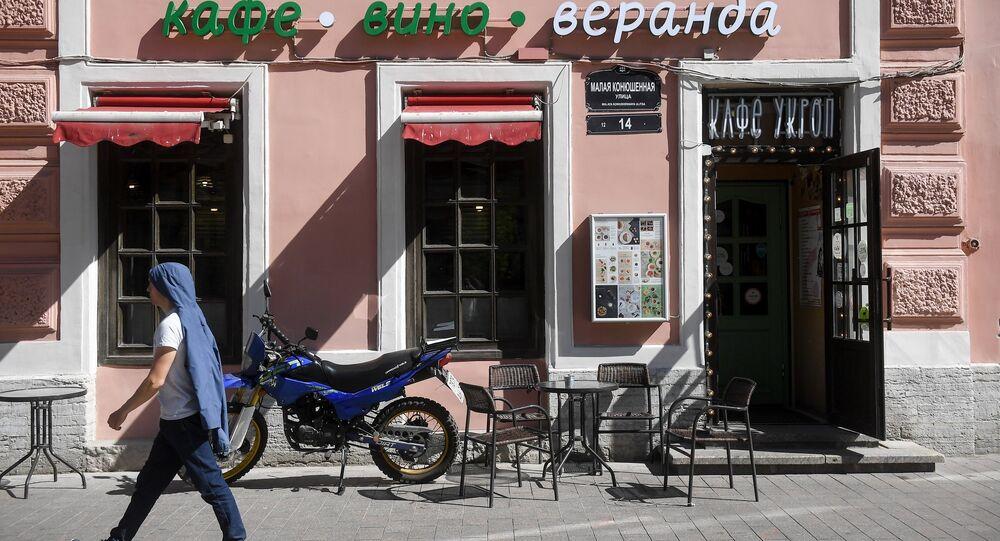 St. Petersburg's Ukrop Café