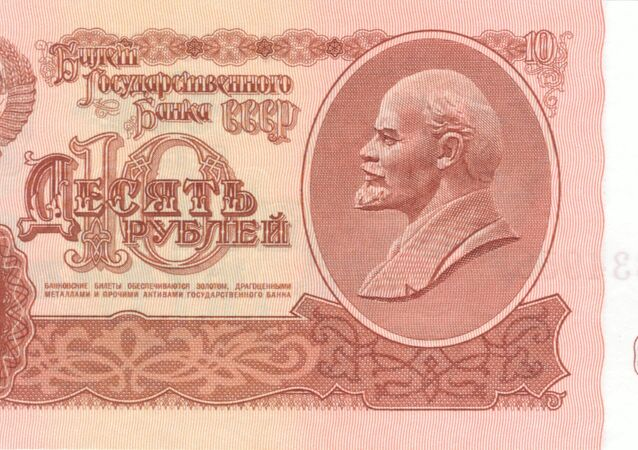Soviet 10 ruble note.