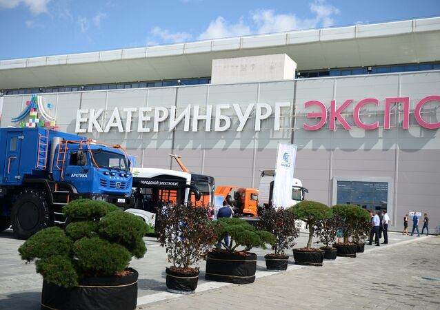 The 2018 Innoprom International Industrial Fair at the Yekaterinburg EXPO exhibition center