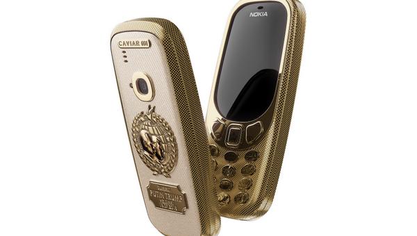 Nokia 3310's Peacemakers model - Sputnik International