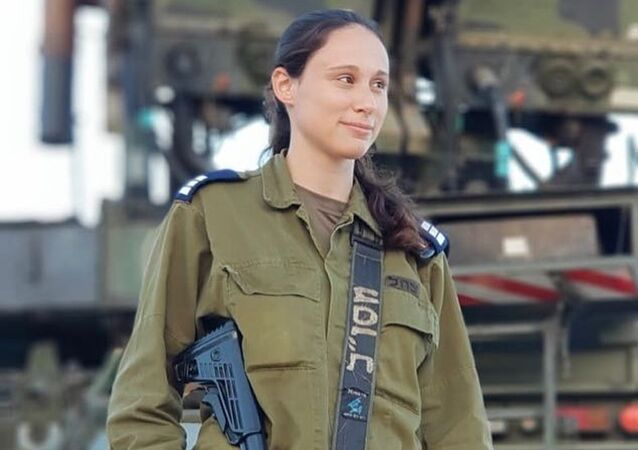 IDF captain Or Na'aman