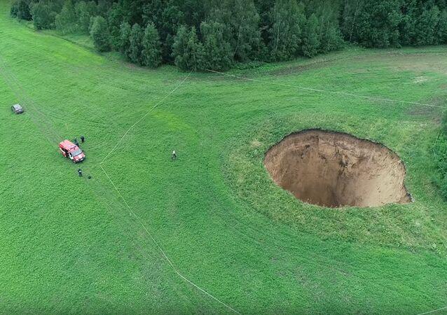 A sinkhole in Russia's Nizhny Novgorod Region