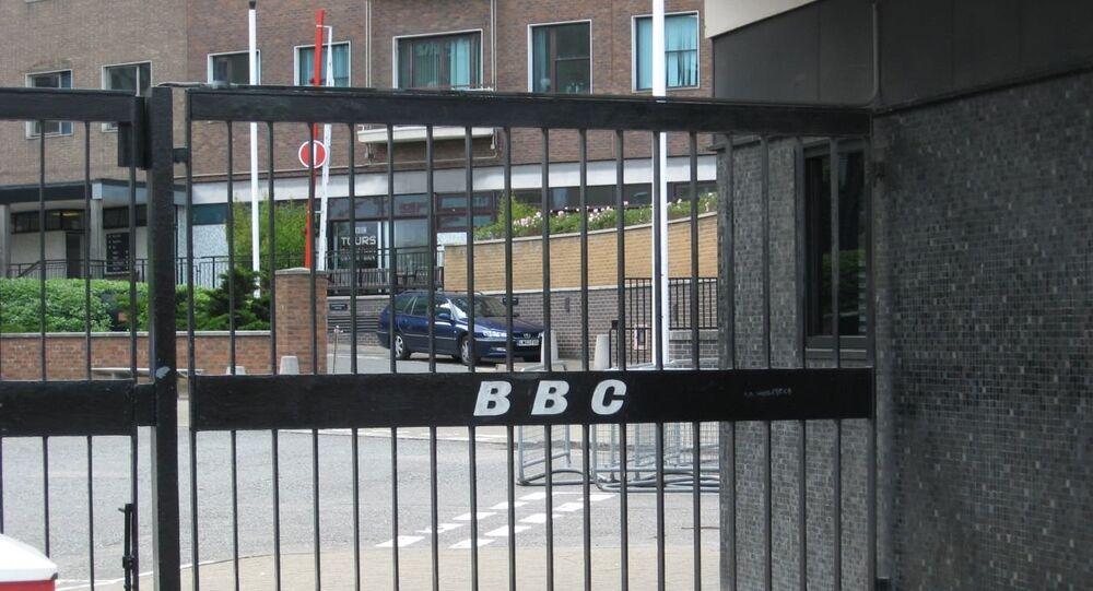 Old BBC logo on TVC gates