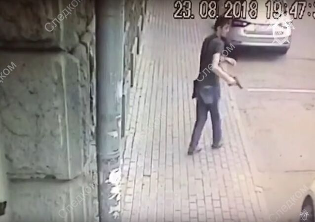 Armed attack on police officers in Moscow