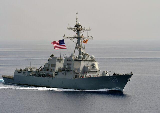 USS Jason Dunham, destructor portamisiles estadounidense