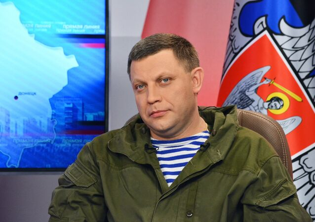 Alexander Zakharchenko, the head the self-proclaimed Donetsk People's Republic (DPR).