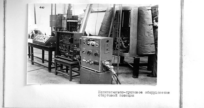 Launch equipment for the R-1