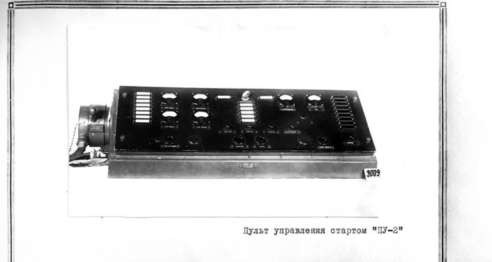 R-1's control panel