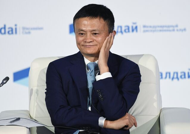 Jack Ma during the Final Session of the International Discussion Club Valdai