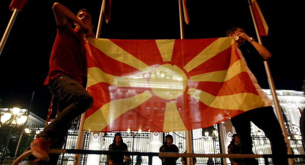 Macedonian flag in front of the government building in Skopje, Macedonia (File)