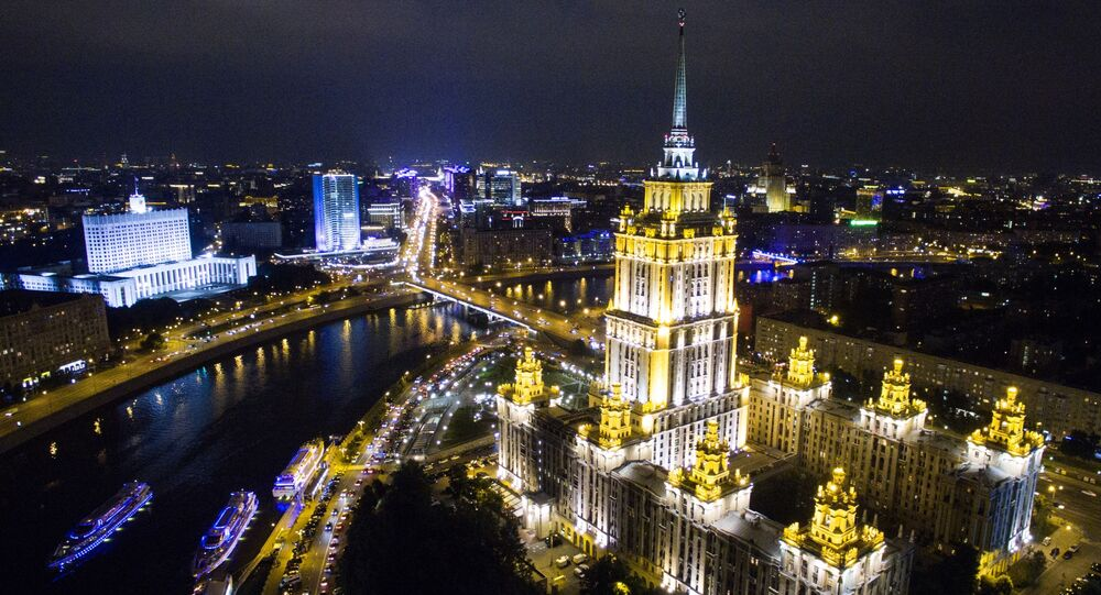Moscow, skyline view