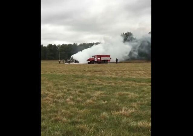 Mig-31 crash