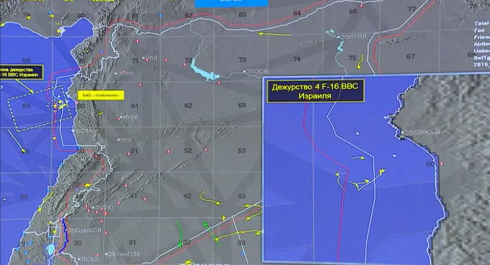 The Russian Defense Ministry released detailed information on Il-20 crash in Syria