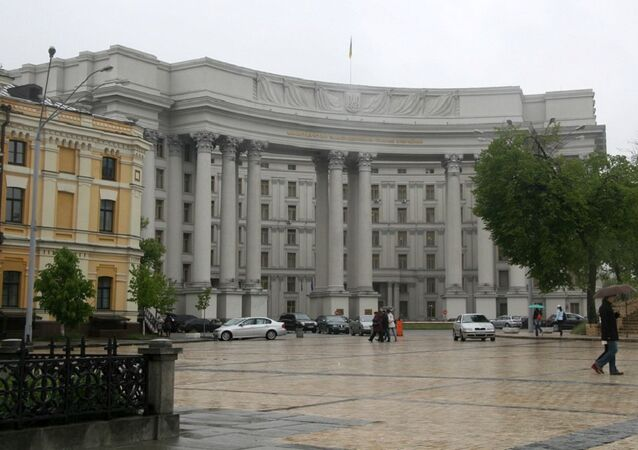 The Ministry of Foreign Affairs of Ukraine, Kiev