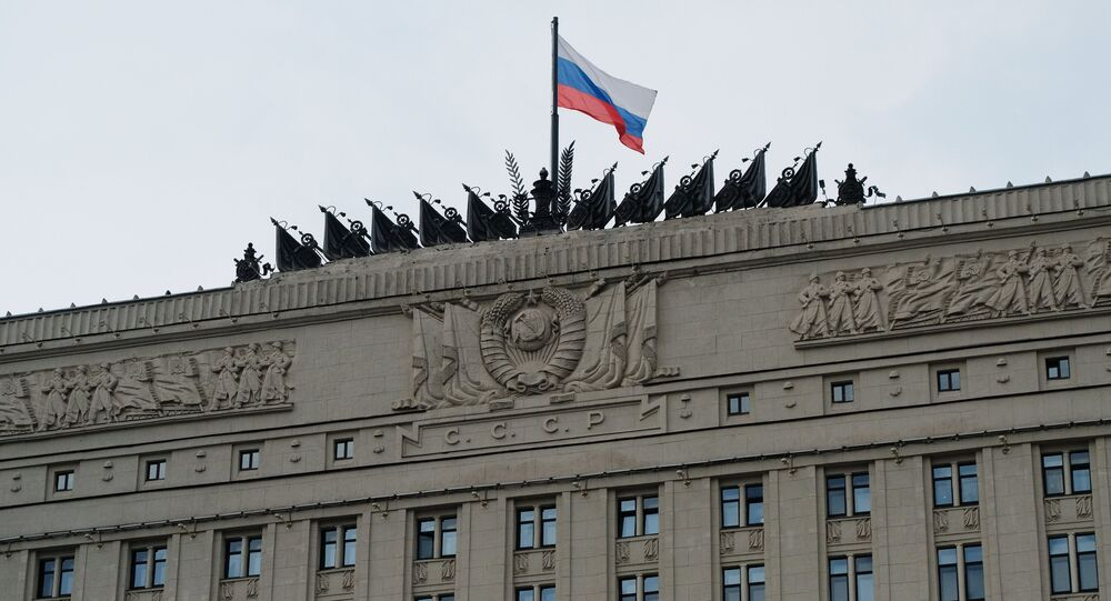 A flag on the building of the Ministry of Defence of the Russian Federation on Frunzenskaya Embankment in Moscow