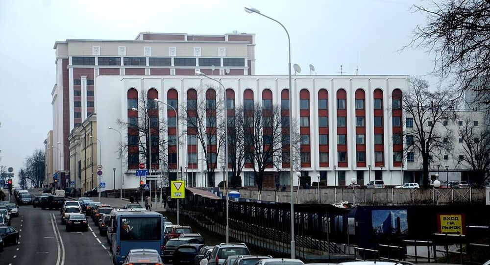 Ministry of Foreign Affairs Belarus Minsk