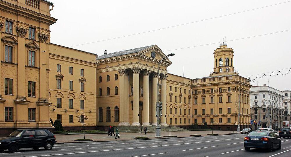 KGB headquarters in Minsk, Belarus