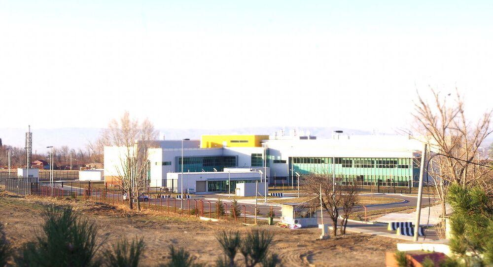 Central Public Health Reference Laboratory in Tbilisi, Georgia