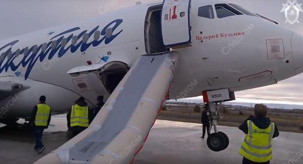 Sukhoi Superjet 100 of Yakutia Airlines