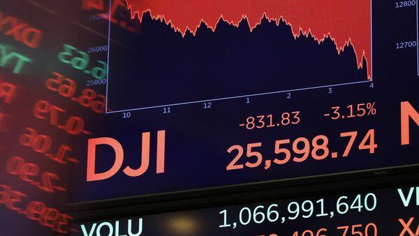Wall Street - Sputnik International