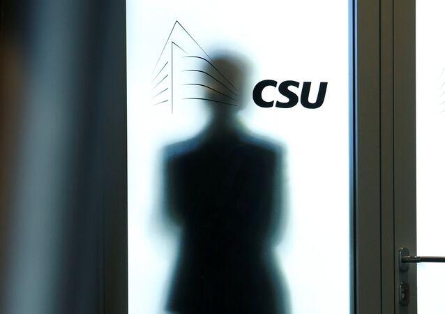 CSU-Logo (Symbolbild)