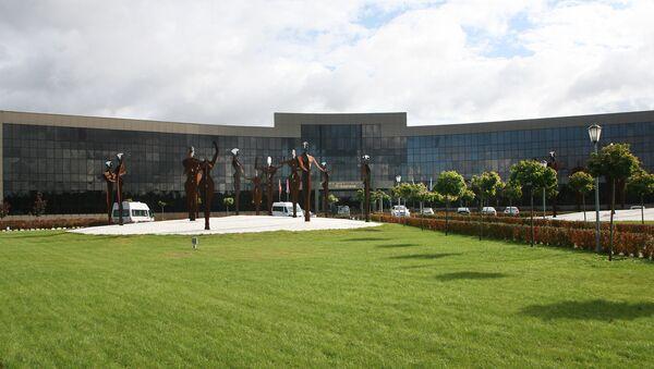 Generium, Russian biopharmaceutical company - Sputnik International