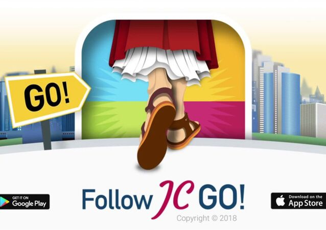 Follow JC Go