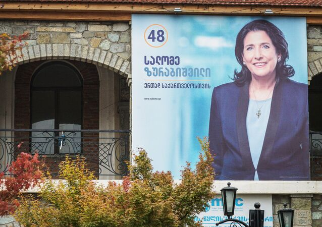 Presidential Election in Georgia