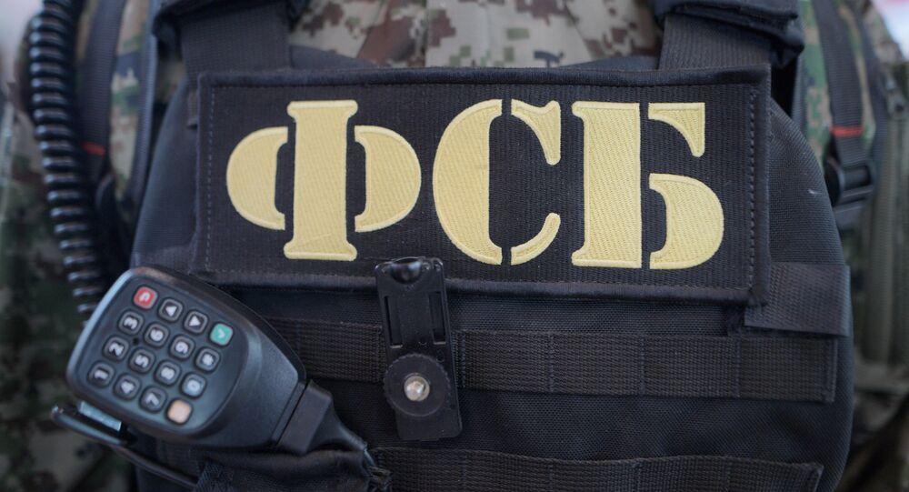 A bulletproof vest and a walkie-talki of an FSB agent