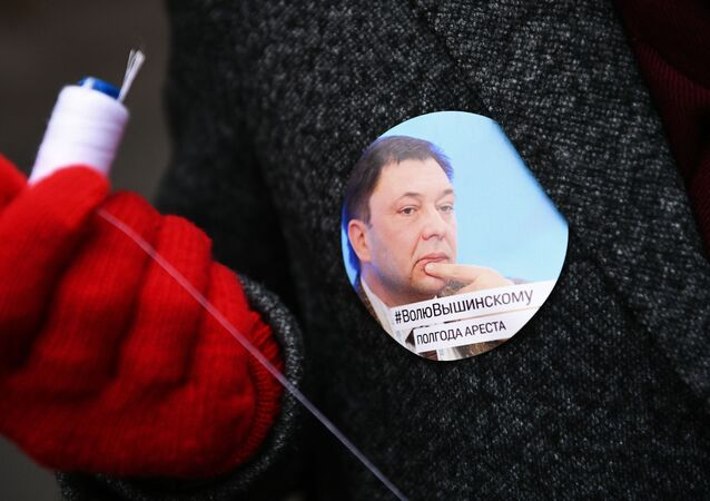 Action in support of Kirill Vyshinsky at Embassy of Ukraine