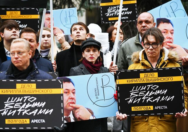 Action in support of Kirill Vyshinsky at Embassy of Ukraine