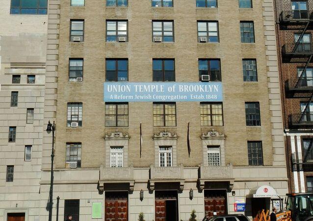 Jewish Reform synagogue Union Temple in Brooklyn