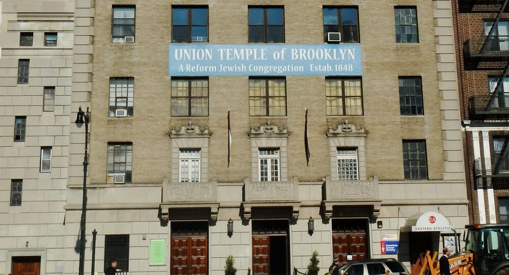 Jewish Reform synagogue Union Temple in Brooklyn