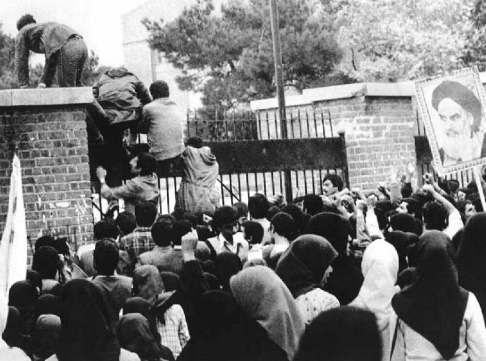 Flashback From Iran's 1979 Takeover of US Embassy