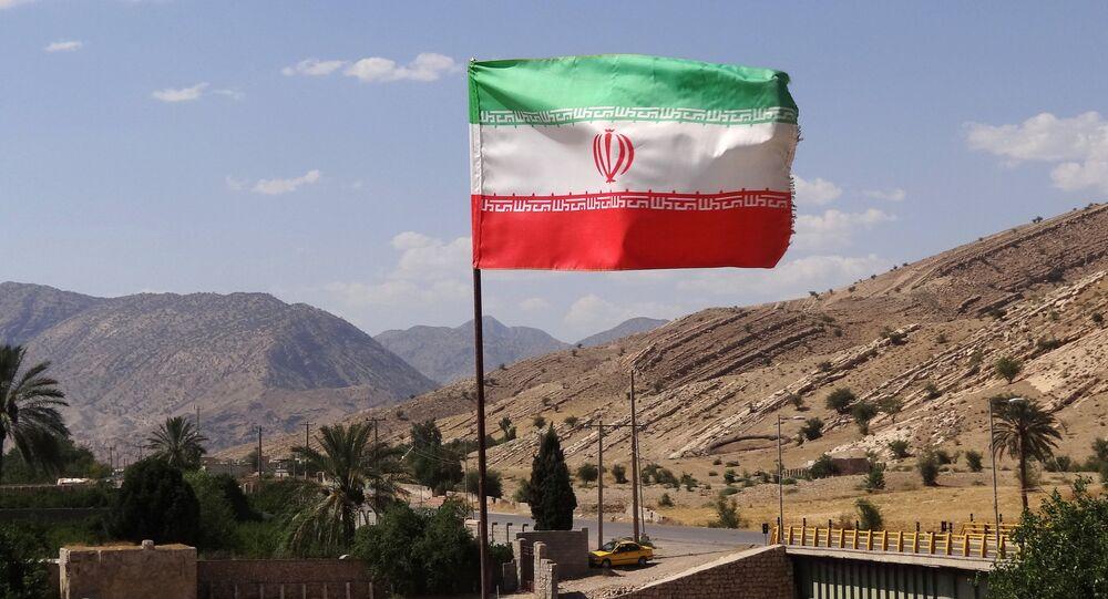 Iranian Flag over Archaeological Site - Bishapur