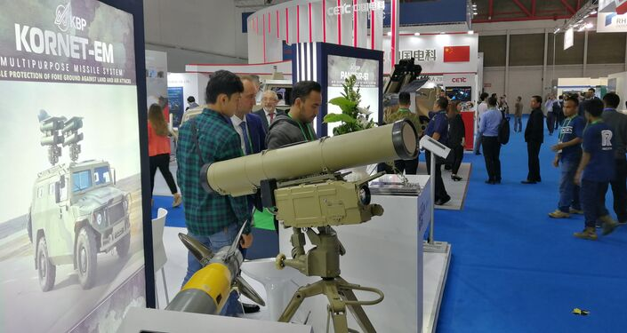 IndoDefence