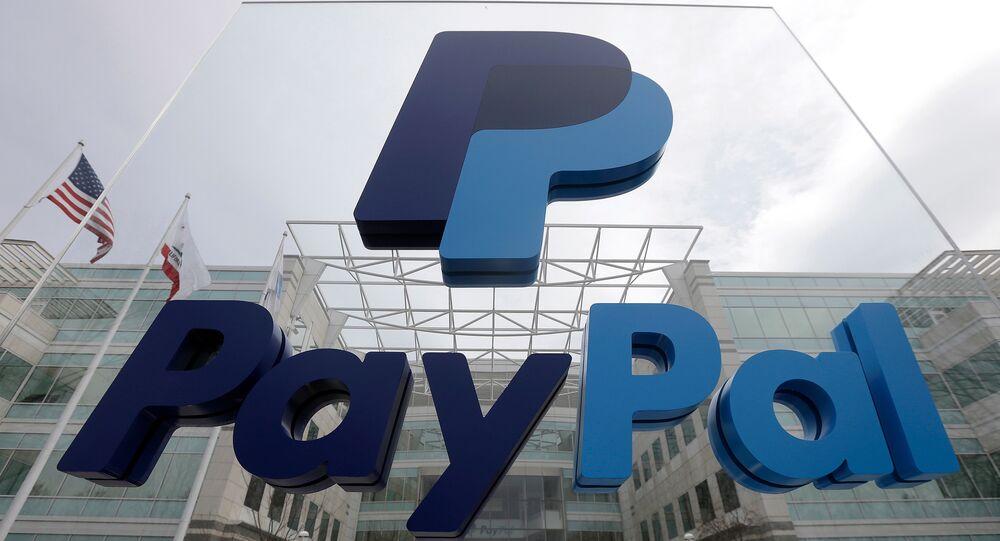 PayPal headquarters in San Jose, Calif