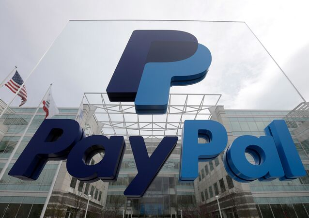 PayPal headquarters in San Jose, Calif