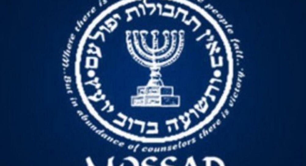 Mossad - Israeli intelligence service - logo