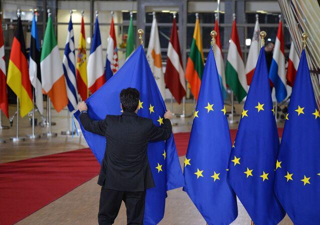 EU Brexit Summit