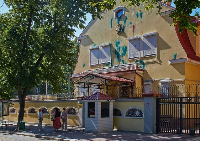 The building of the General Consulate of Russian in Kharkiv damaged by activists of the Hromadska Varta organization.