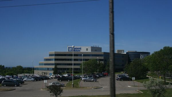 General Motors Canada Headquarters, Oshawa, Ontario - Sputnik International