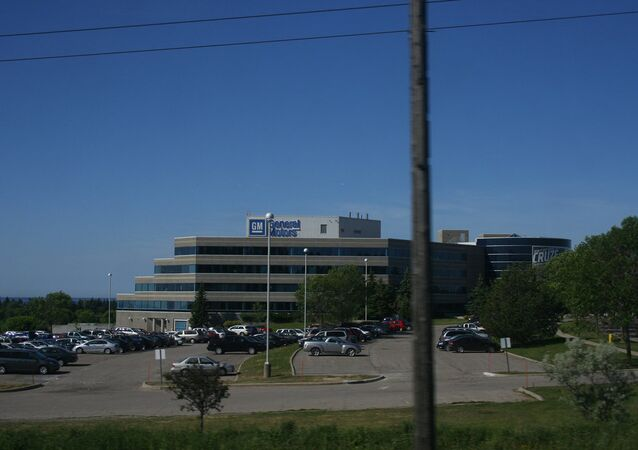 General Motors Canada Headquarters, Oshawa, Ontario