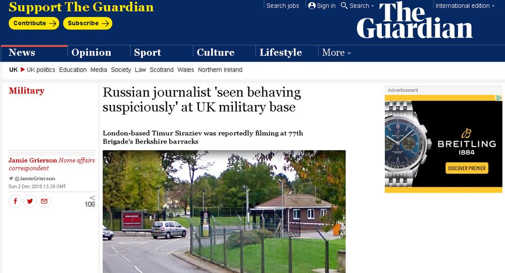 The Guardian screengrab.
