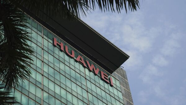 In this March 13, 2018, photo, the logo of Huawei is displayed at its headquarters in Shenzhen in southern China's Guangdong Province. - Sputnik International