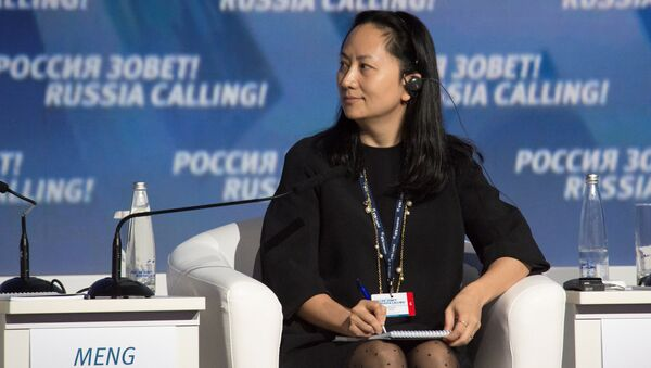 Huawei's Executive Board Director Meng Wanzhou attends the VTB Capital Investment Forum Russia Calling! in Moscow - Sputnik International