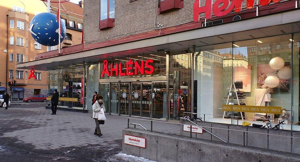 Åhléns Söder, entry from Ringvägen