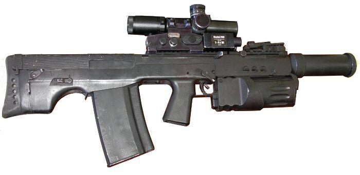ASh-12 Bullpup assault rifle