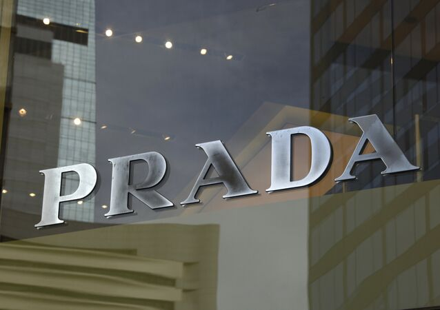 A logo of Prada is seen at a store in Hong Kong Sunday, June 12, 2011