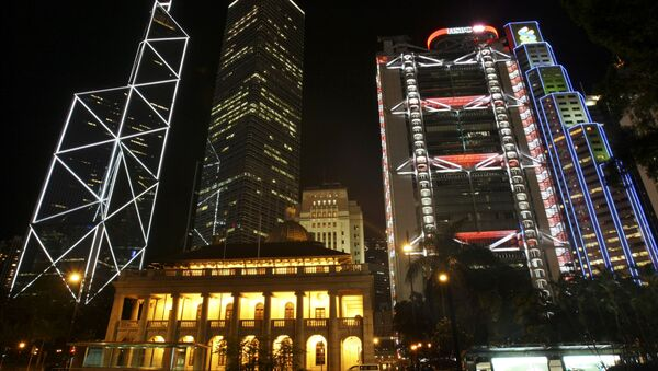 A general view of central downtown, including from top left, Bank of China, The Cheung Kong Center, HSBC's headquarters and the Standard Chartered Bank as well as the Legislation Council, bottom, in Hong Kong - Sputnik International